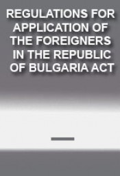 Regulations for Application of the Foreigners in the Republic of Bulgaria Act