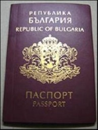 The Bulgarian government approved amendments in the Bulgarian Identity Documents Act