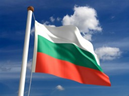 The procedure for obtaining Bulgarian citizenship will be facilitated